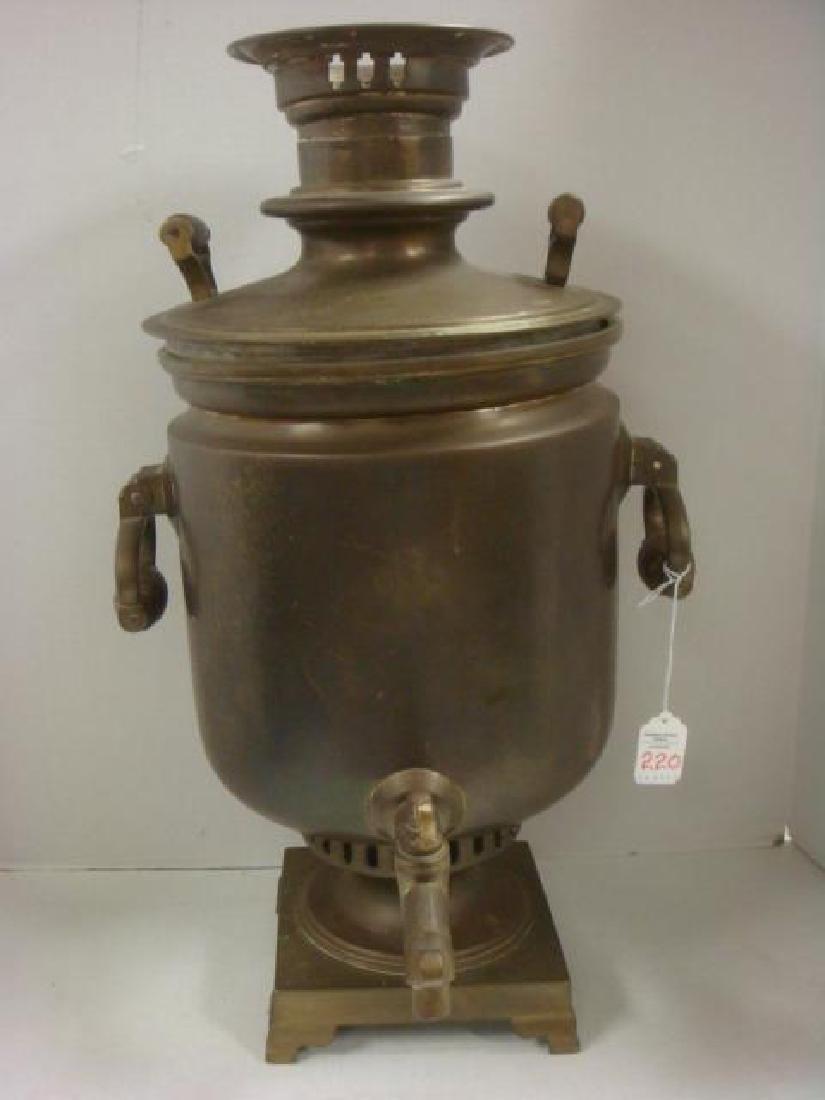 Brass Russian Samovar: