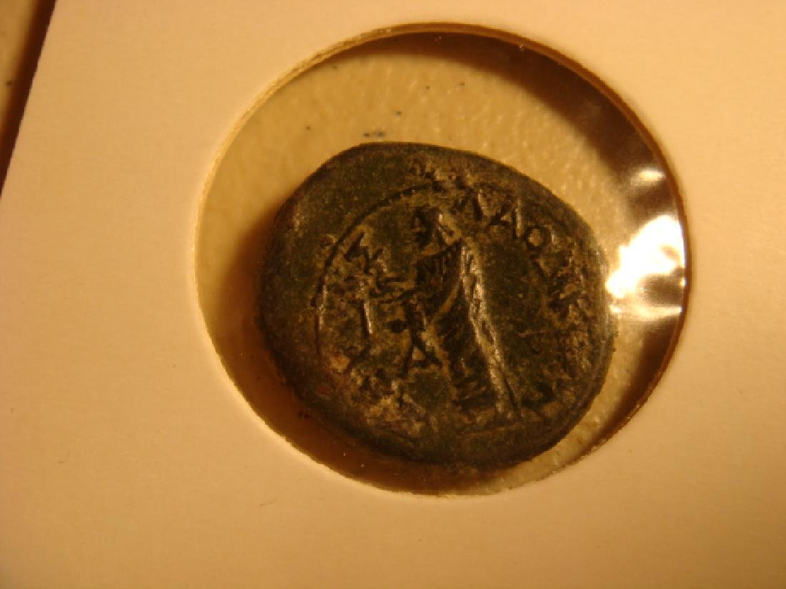 ANCIENT GREEK BRONZE COIN FEATURING ATHLETE/GOD: - 2