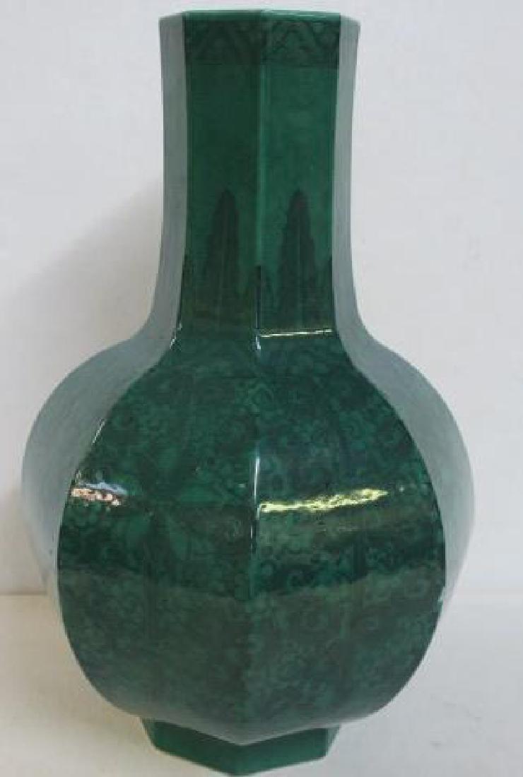 Kangxi Period (1662-1722) Green Chinese Vase: