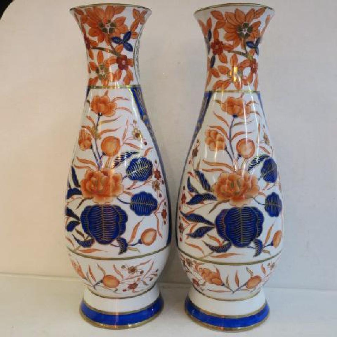Pair of Porcelain Asian Vases: