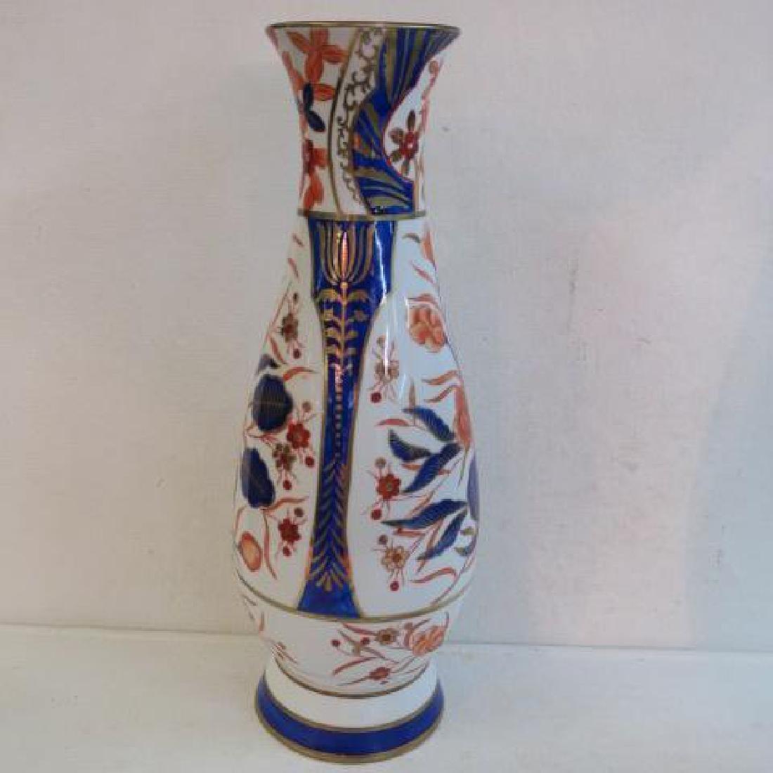 Pair of Porcelain Asian Vases: - 2