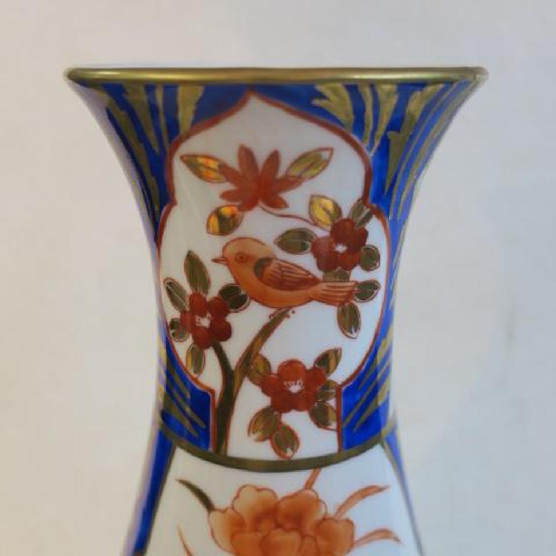 Pair of Porcelain Asian Vases: - 3