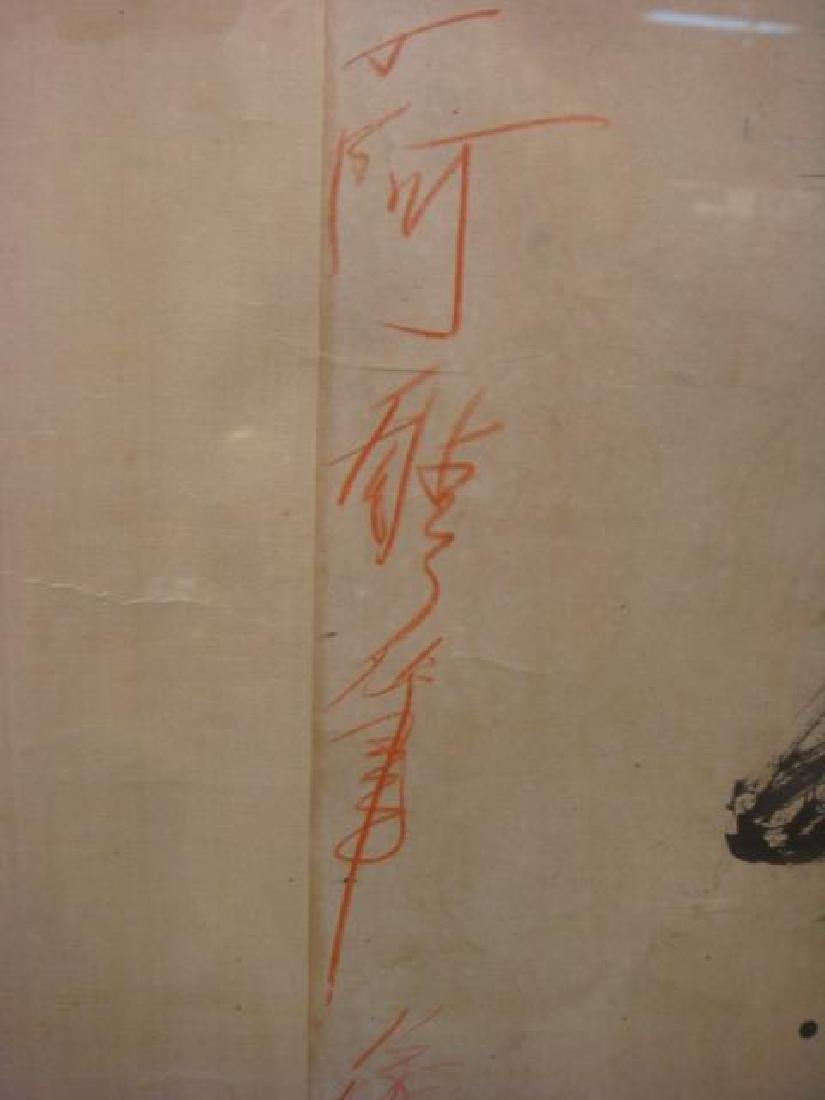 Rare & Early WALASSE TING Chinese Ink Brush Painting: - 3