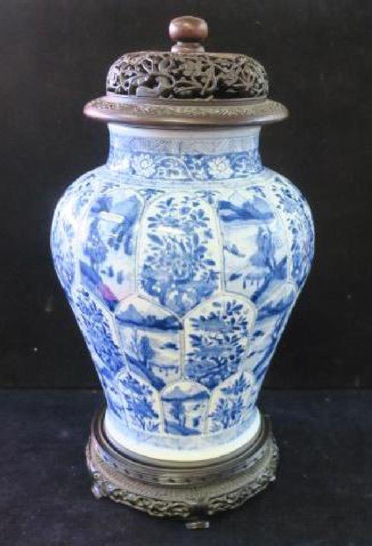 KANGXI Baluster Vase with Rosewood Base and Lid: - 6