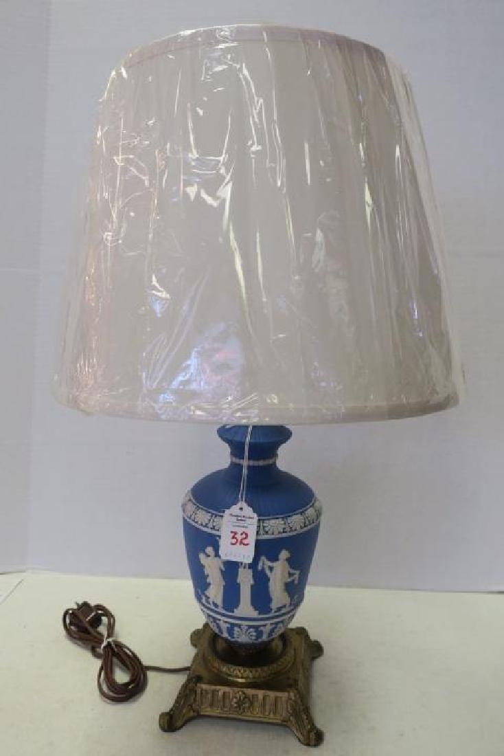 Vintage WEDGWOOD PORTLAND Blue Jasperware Table Lamp: