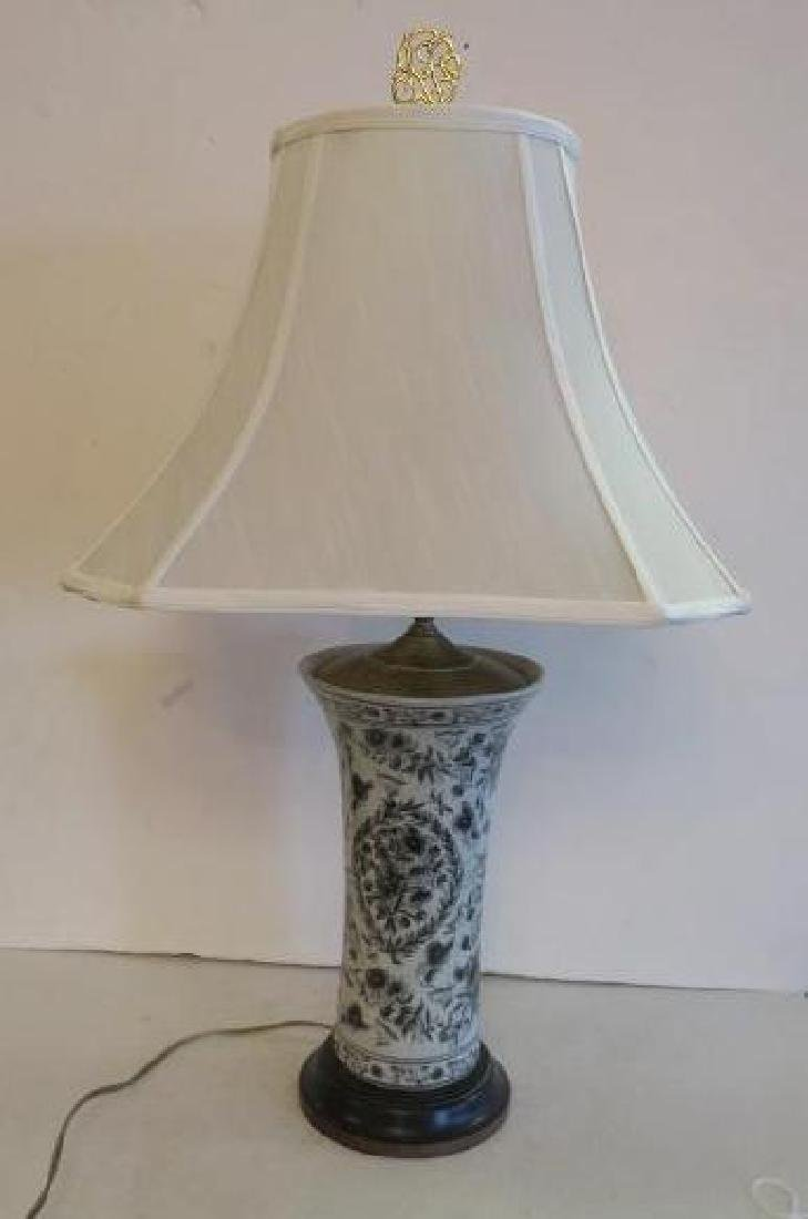 Black on White Table Lamp with Shade: