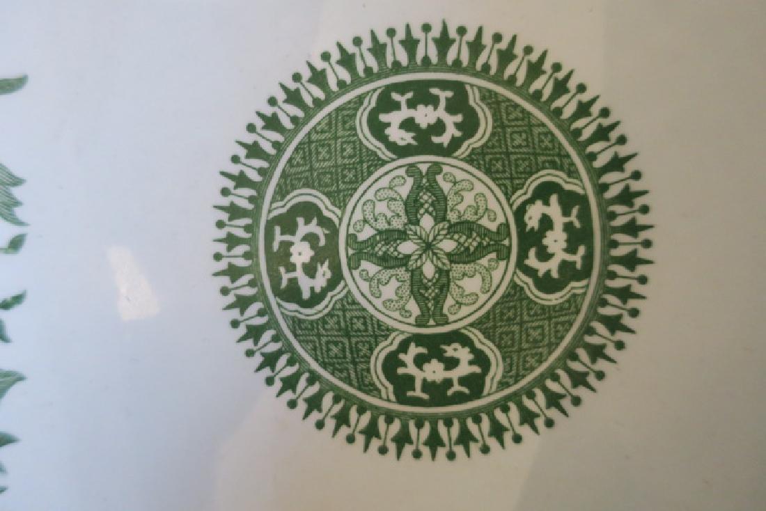 SPODE Copeland Bowl, Fitzhugh Pattern: - 4