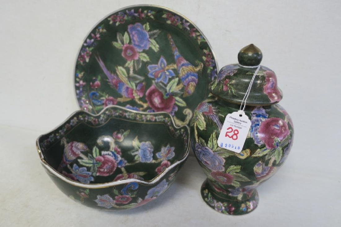 Classic Traditions Decorative Plate, Bowl and Jar:
