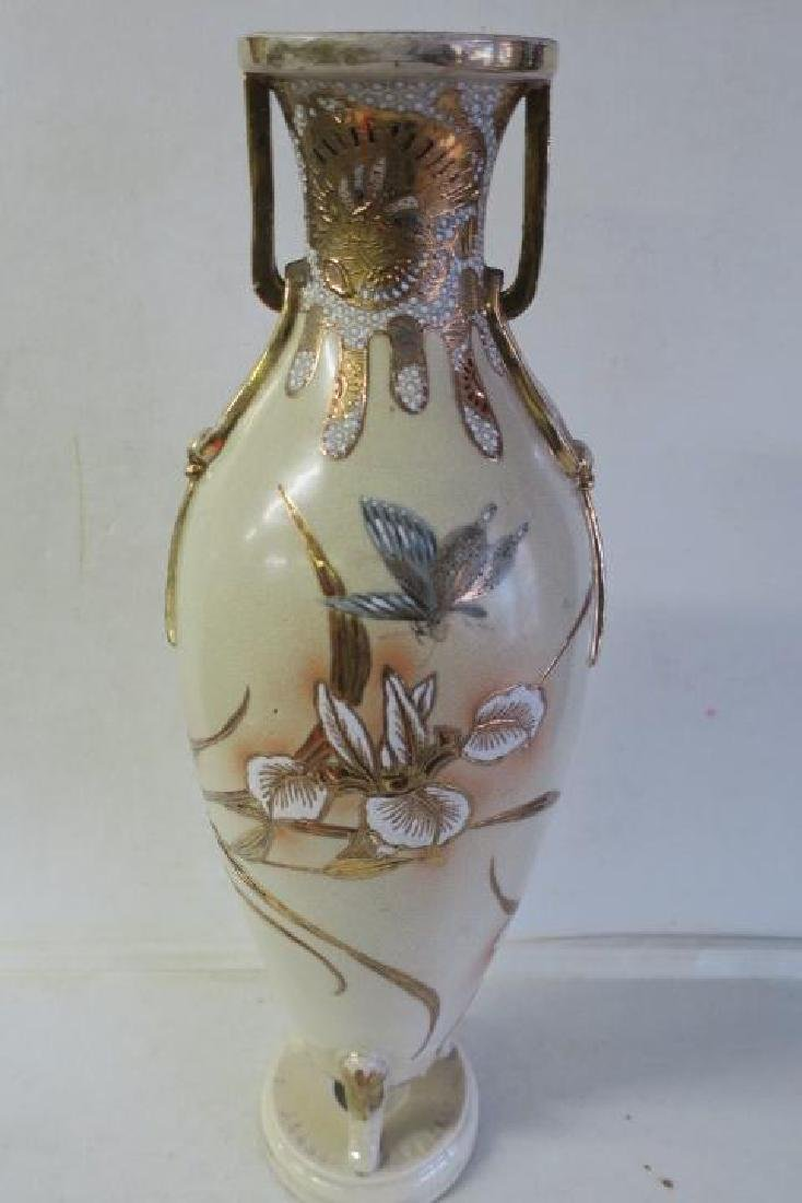 Large Ceramic Vase with Enamel and Gold Decoration: