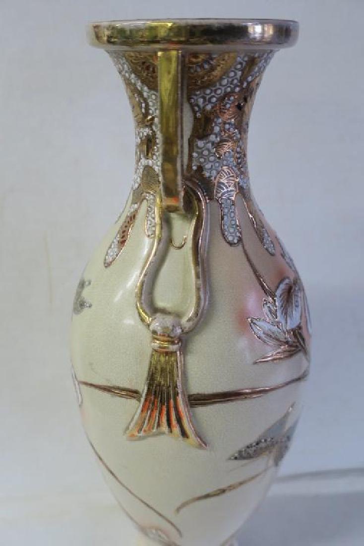 Large Ceramic Vase with Enamel and Gold Decoration: - 2