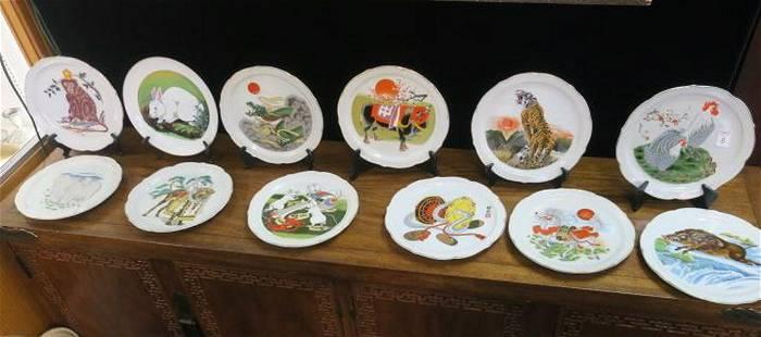 Twelve Chinese Zodiac Plates
