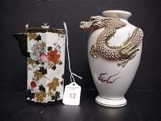 12: Occupied Japan Moriage Dragon Vase and Sake Pot: