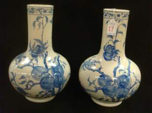 Pair Asian Blue and White Chinoiserie Pottery Vases: