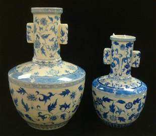 Two Asian Blue and White Chinoiserie Pottery Vases: