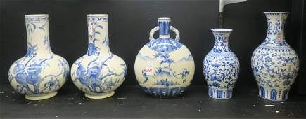Five Asian Blue and White Chinoiserie Pottery Vases