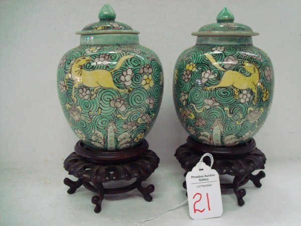 21: Pair of Chinese Green Porcelain Ginger Jars:
