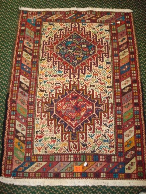1507: Wool and Silk MOQAN Hand Loomed Rug:
