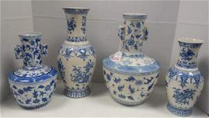 Four Asian Blue and White Chinoiserie Pottery Vases