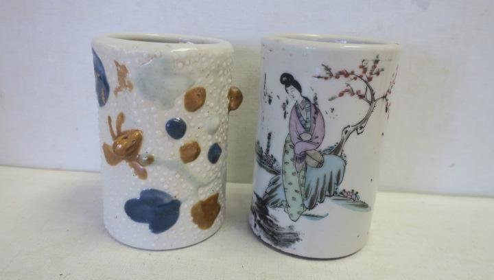 Two Antique Chinese Brush Pots: