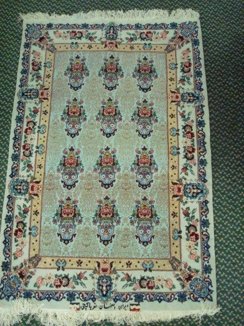 18: Signed Wool and Silk Isfahan Zil-E-Sultani Rug: