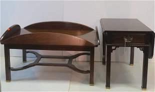 Vintage THOMASVILLE Mahogany Butler