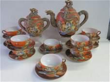 Satsuma Moriage Dragonware Orange and Brown Tea Set: