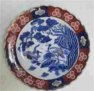 Large Imari Ceramic Charger: