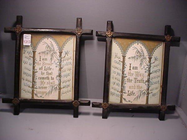 1313: 4 Framed Folk Art Scripture Tablet Prints: