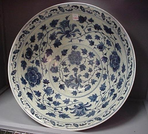 1465: Chinese Earthenware Foot Bath Bowl: