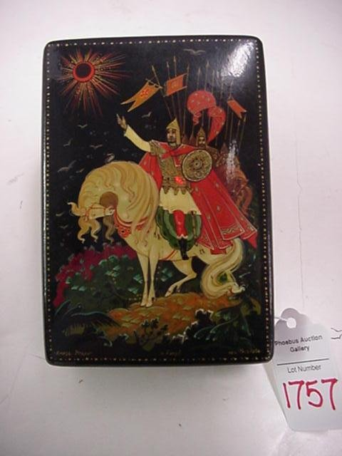 1757: Lacquered Russian Hinged Lid Dresser Box: