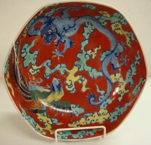 24: FUKAGAWA Japanese Bowl with Dragon and Phoenix Bird