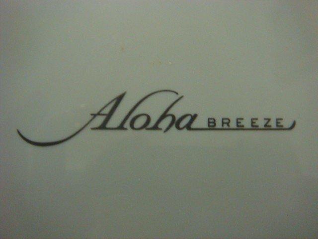 341C: Two ALOHA BREEZE Tower Fans: - 2