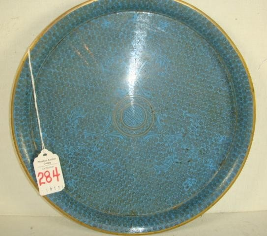 284: Turquoise Chinese Cloisonné Dish: