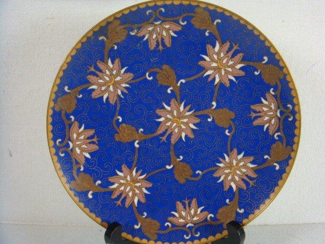 285: Royal Blue Floral Chinese Cloisonné Plate: