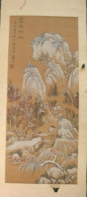 11: Signed Japanese Handpainted Scroll: