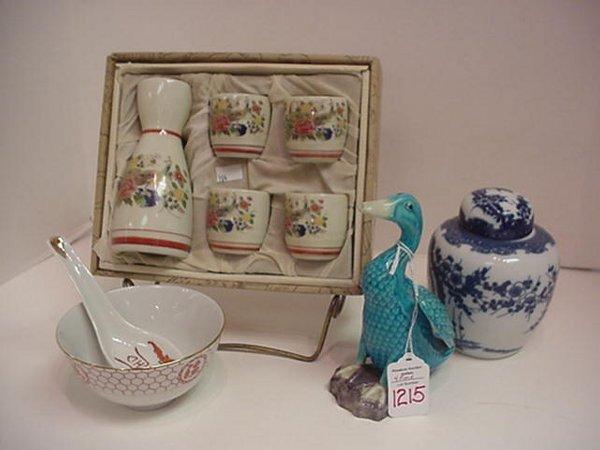 1215: Oriental Ginger Jar, Rice Bowl, Sake Se