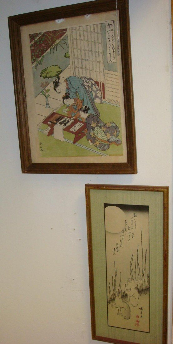 13: Two Artist Signed Asian Watercolors on Paper: