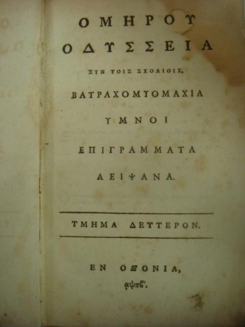462: 1786 Antique Book, HOMER'S ODYSSEY in Greek: