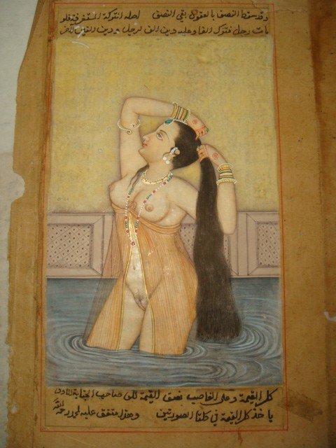 287: Kamasutra Erotic Miniature Painting On Paper: