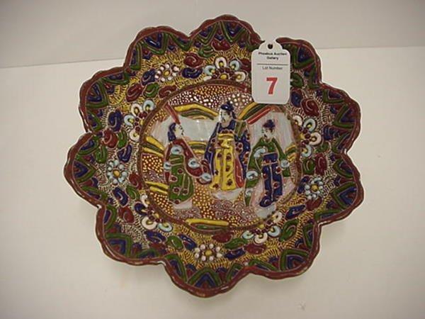 7: Chinese 19th C. Moriagi Footed Bowl: