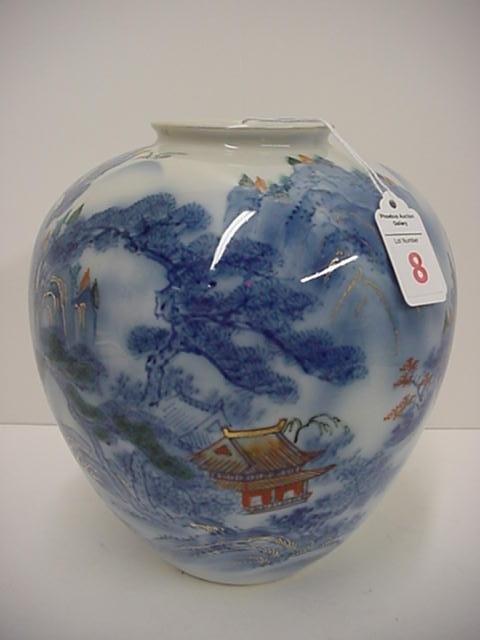 8: Japanese Imari or Arita Hand Painted Vase: