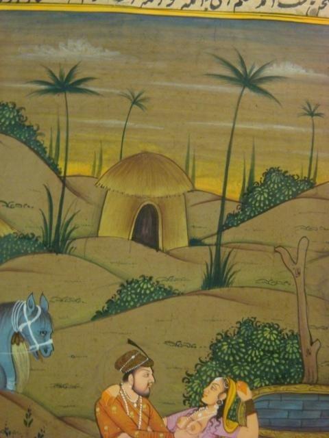 341: 19th Cent. Erotic Persian Kama Sutra Book Leaf: