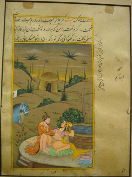 341: 19th Cent. Erotic Persian Kama Sutra Book Leaf: - 2
