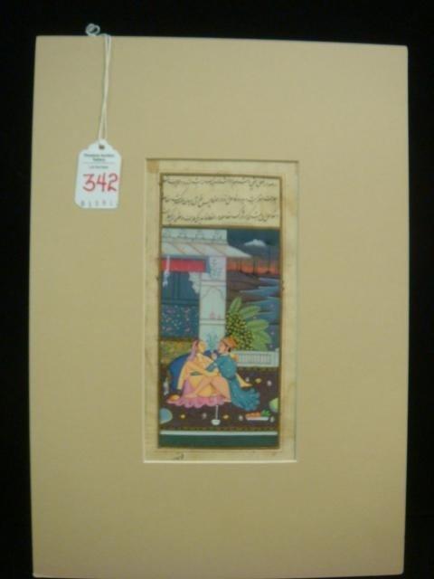 342: 19th Cent. Erotic Persian Kama Sutra Book Leaf: - 3