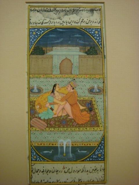 343: 19th Cent. Erotic Persian Kama Sutra Book Leaf: - 2