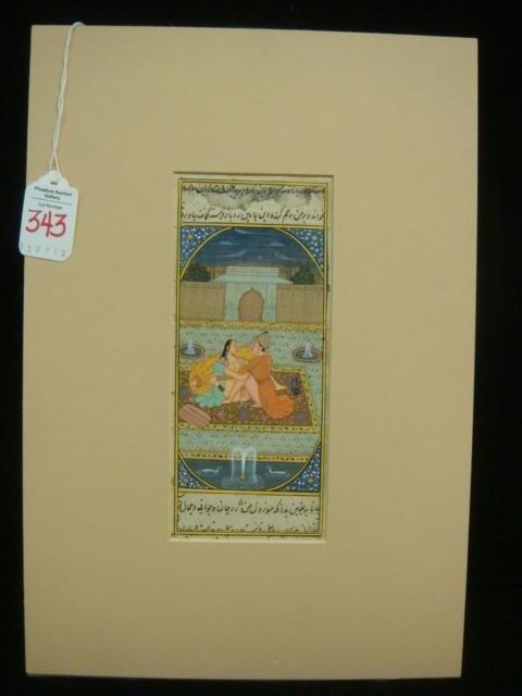 343: 19th Cent. Erotic Persian Kama Sutra Book Leaf: - 5