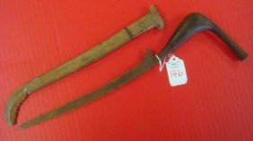 Indonesian Kris Style Dagger With Wooded Sheath:
