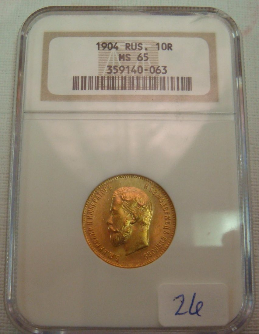 26: 1904 Russian 10 Ruble Gold Piece MS65: