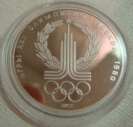 66: 1977 Proof USSR 150 Rubles .999 Platinum 1/2 OZ Coi
