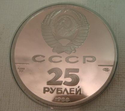 99: 25 Rubles, MOUNUMENT TO DUKE, 1 OZT Palladium Coin: